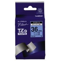 【ブラザー】 ピータッチ用TZeテープカセット 青に黒文字36ミリ幅 TZE-561 入数:1 ★お得な10個パック★