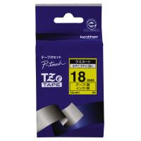 【ブラザー】 ピータッチ用TZeテープカセット 黄に黒文字18ミリ幅 TZE-641 入数:1 ★お得な10個パック★