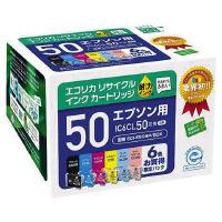 【エコリカ】 リサイクルインク エプソン対応 IC6CL50 カラー(6色パック)ECI-E506P/BOX 入数:1 ★お得な10個パック