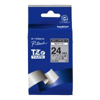 【ブラザー】 ピータッチ用TZeテープカセット 銀つや消しに黒文字24mm幅 TZE-M951 入数:1 ★お得な10個パック★