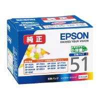 【エプソン】 インクカートリッジIC6CL51 小容量タイプ6色パックIC6CL51 入数:1 ★お得な10個パック