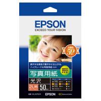 【エプソン】 エプソン 写真用紙<光沢> 2L判:50枚入りK2L50PSKR 入数:1 ★お得な10個パック