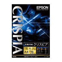 【エプソン】 エプソン KA420SCKR 写真用紙クリスピア KA420SCKRKA420SCKR 入数:1 ★お得な10個パック