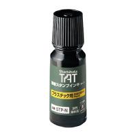 【シヤチハタ】 強着スタンプタート補充インキプラスチック 速乾性 油性染料系 55ml 黒 STP-1N-K 入数:1 ★お得な10個パック★