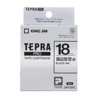 【キングジム】 テプラPROテープカートリッジ 備品管理ラベル 銀に黒文字 18mm幅 SM18XC 入数:1 ★お得な10個パック★
