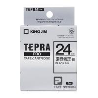 【キングジム】 24mm幅 テプラPROテープカートリッジ ★お得な10個パック★ 備品管理ラベル 入数:1 SM24XC 銀に黒文字