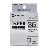 【キングジム】 テプラPROテープカートリッジ 備品管理ラベル 銀に黒文字 36mm幅 SM36XC 入数:1 ★お得な10個パック★