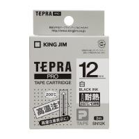 【キングジム】 テプラPROテープカートリッジ 耐熱ラベル 白に黒文字 12mm幅×2m SN12K 入数:1 ★お得な10個パック★