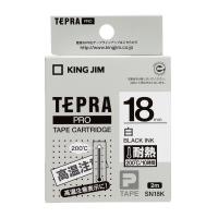 【キングジム】 テプラPROテープカートリッジ 耐熱ラベル 白に黒文字 18mm幅×2m SN18K 入数:1 ★お得な10個パック★