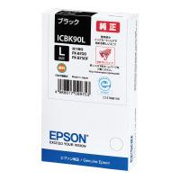 【エプソン】 エプソン対応純正インクカートリッジ ICBK90LICBK90L 入数:1 ★お得な10個パック