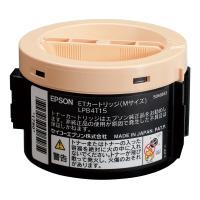 【エプソン】 エプソン対応トナーカートリッジ LPB4T15LPB4T15 入数:1 ★ポイント10倍★