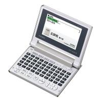 【カシオ計算機】 エクスワード コンパクト電子辞書 XD-C500GDXD-C500GD 入数:1 ★ポイント5倍★