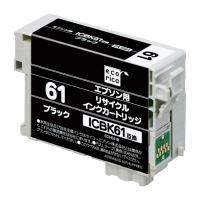 【エコリカ】 リサイクルインク エプソン対応 ICBK61/ブラックECI-E61B 入数:1 ★お得な10個パック