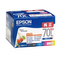 【エプソン】 エプソン対応純正インクカートリッジ IC6CL70LIC6CL70L 入数:1 ★お得な10個パック