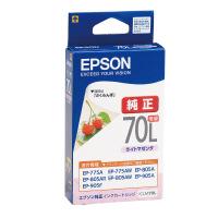【エプソン】 エプソン対応純正インクカートリッジ ICLM70L ICLM70L 入数:1 ★お得な10個パック★