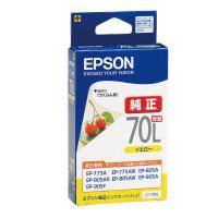 【エプソン】 エプソン対応純正インクカートリッジ ICY70L ICY70L 入数:1 ★お得な10個パック★