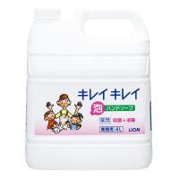 【ライオン】 キレイキレイ 薬用泡ハンドソープ シトラスフルーティー 業務用 4L181613 入数:1 ★お得な10個パック