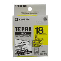 【キングジム】 テプラPROテープカートリッジ キレイにはがせる 黄に黒文字 18mm幅 SC18YE 入数:1 ★お得な10個パック★