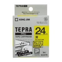 【キングジム】 テプラPROテープカートリッジ キレイにはがせる 黄に黒文字 24mm幅 SC24YE 入数:1 ★お得な10個パック★