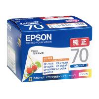 【エプソン】 インクカートリッジIC6CL70 インク6色パック IC6CL70 入数:1 ★お得な10個パック★