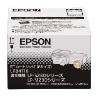 【エプソン】 純正トナーLPB4T16 ブラック LPB4T16 入数:1 ★お得な10個パック★