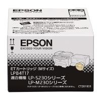 【エプソン】 純正トナーLPB4T17 ブラックLPB4T17 入数:1 ★ポイント10倍★
