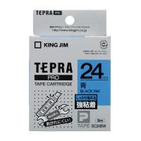 【キングジム】 テプラPROテープカートリッジ 強粘着ラベル 青に黒文字24mm幅×8m SC24BW 入数:1 ★お得な10個パック★