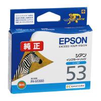【エプソン】 インクカートリッジICC53 シアン ICC53 入数:1 ★お得な10個パック★