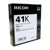 【リコー】 リコー純正SGカートリッジブラック GC41K62680689 入数:1 ★お得な10個パック