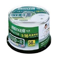 【マクセル】 データ用DVD-R 50枚 スピンドルケース入り IJP対応 DR47WPD-50SPA 入数:1 ★お得な10個パック★