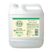 【ミヨシ石鹸】 無添加泡のハンドソープ 詰替 3L 101834 入数:1 ★お得な10個パック★