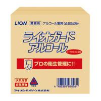 【ライオン】 ライオガードアルコール 詰替用 20L 070122 入数:1 ★お得な10個パック★