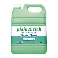 【ライオン】 プレーン&リッチ ボディソープ 業務用 4.5L177401 入数:1 ★お得な10個パック