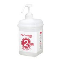 【サラヤ】 1・2ボトル 手指消毒用空ボトル1L 21794 入数:1 ★お得な10個パック★