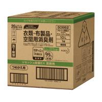 【花王】 リセッシュ除菌EX グリーンハーブ 業務用 10L508621 入数:1 ★お得な10個パック