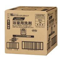 【花王】 バスマジックリン 業務用 10L033796 入数:1 ★お得な10個パック