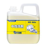 【サラヤ】 ヤシノミ洗剤 業務用 5Kg30953 入数:1 ★お得な10個パック
