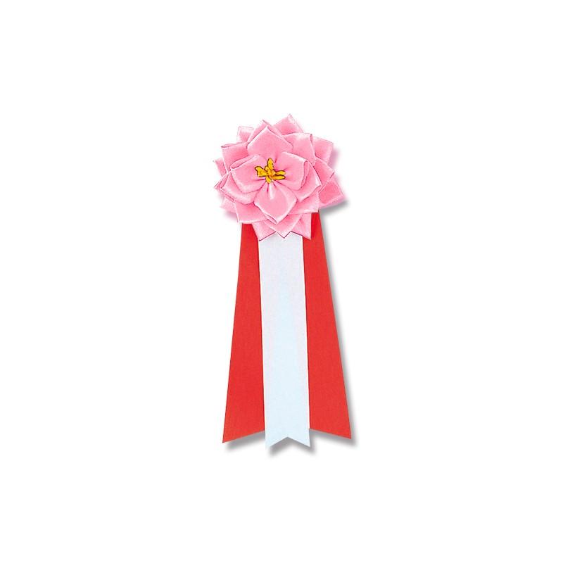 徽章リボン バラ 小 桃 20個