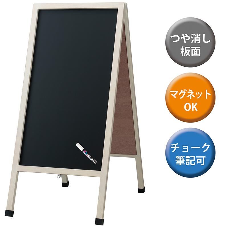 ブラックボード 黒板 商品 マーカーボード レイメイ藤井 アンティーク調A型ブラックボード ホワイト 1台 LNB118 本物