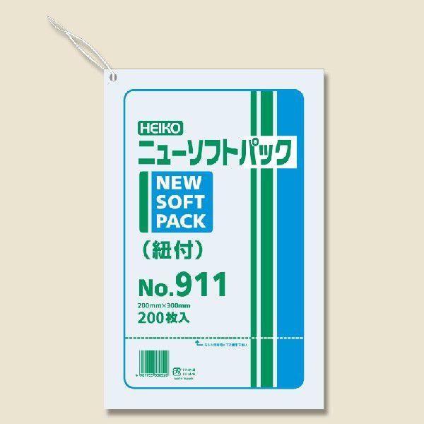 ディスカウント ポリ袋 水物袋 ソフトP 006694811 シモジマ ニューソフトパック 紐付き ショップ No.911 200枚