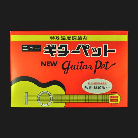 定番商品 ニュー 激安 湿度調節剤 ギターペット 最新