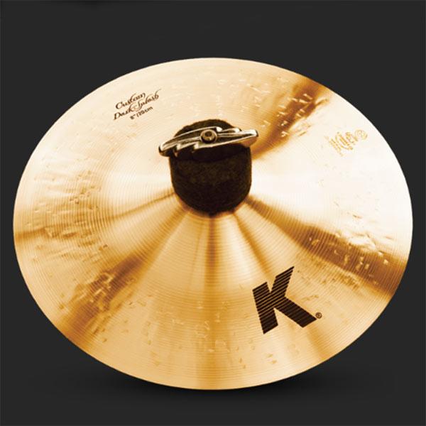 Zildjian 【K Custom】 スプラッシュ 8インチ