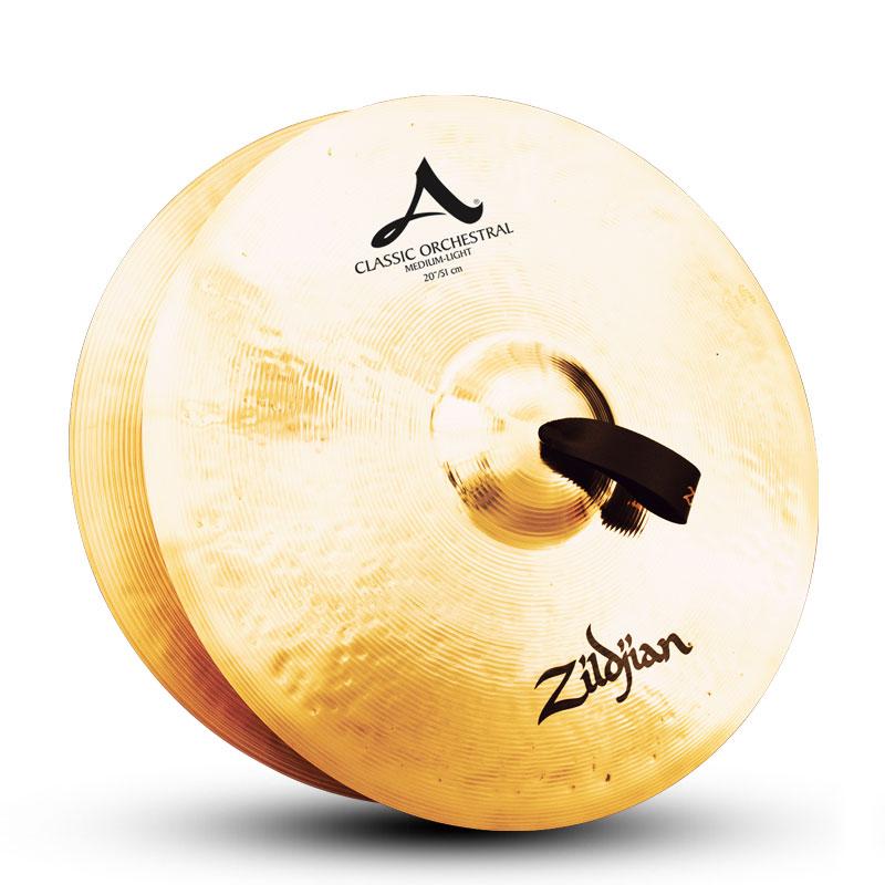 Zildjian 【A Zildjian】 A-20COSML (ミディアム・ライト) 1セット