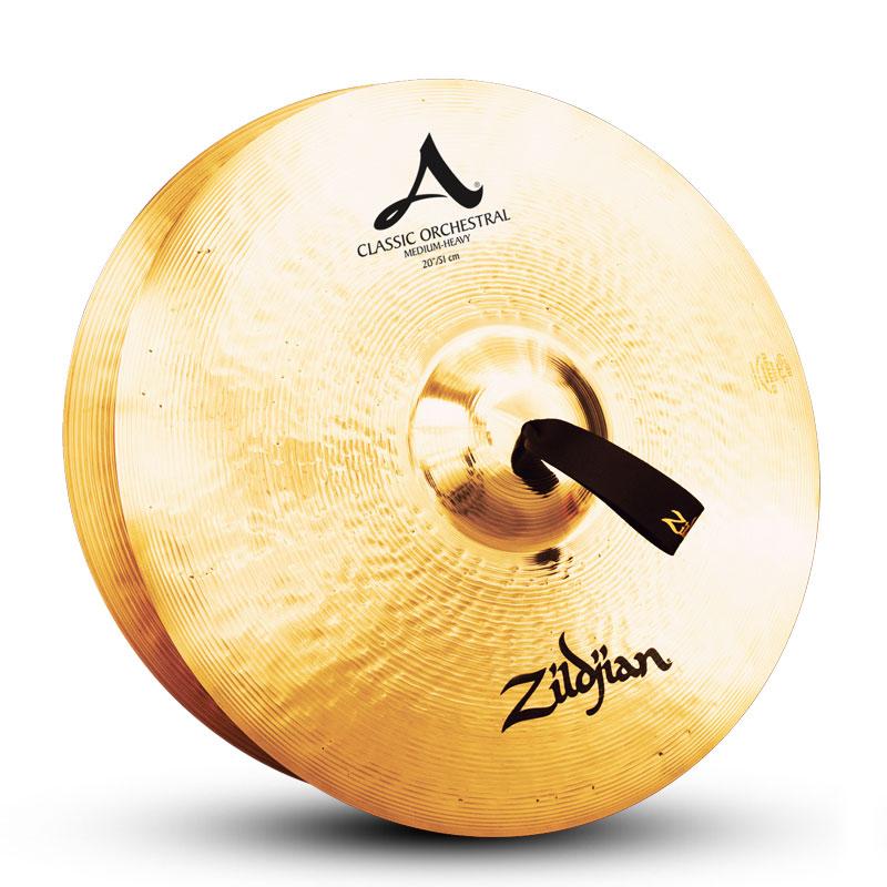 Zildjian 【A Zildjian】 A-20COSMH (ミディアム・ヘヴィー) 1セット