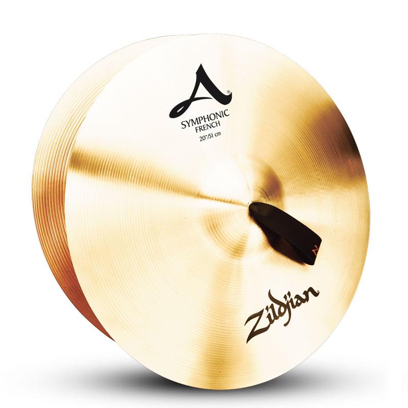 Zildjian 1セット【A【A Zildjian】 A-20シンフォニック Zildjian】・フレンチトーン 1セット, タハラシ:79678022 --- officewill.xsrv.jp