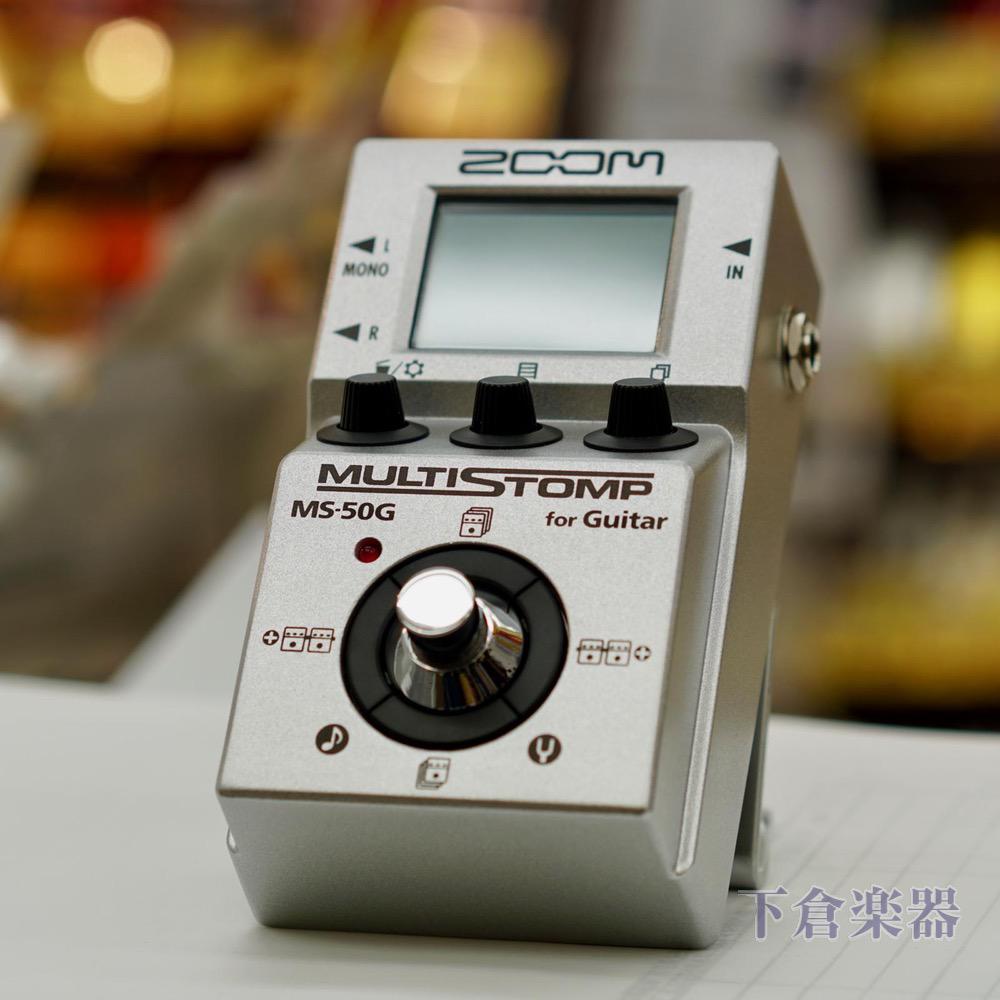 記念日 1台に172エフェクトを搭載 ZOOM MS-50G MultiStomp 期間限定今なら送料無料 ギター ズーム マルチストンプ Pedal