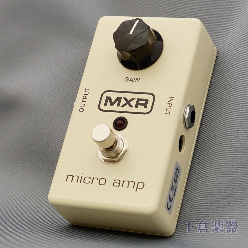 エムエックスアール コンパクトエフェクター MXR M133 MICRO 毎日激安特売で 営業中です マイクロアンプ 爆買いセール AMP エムエックスアールM-133