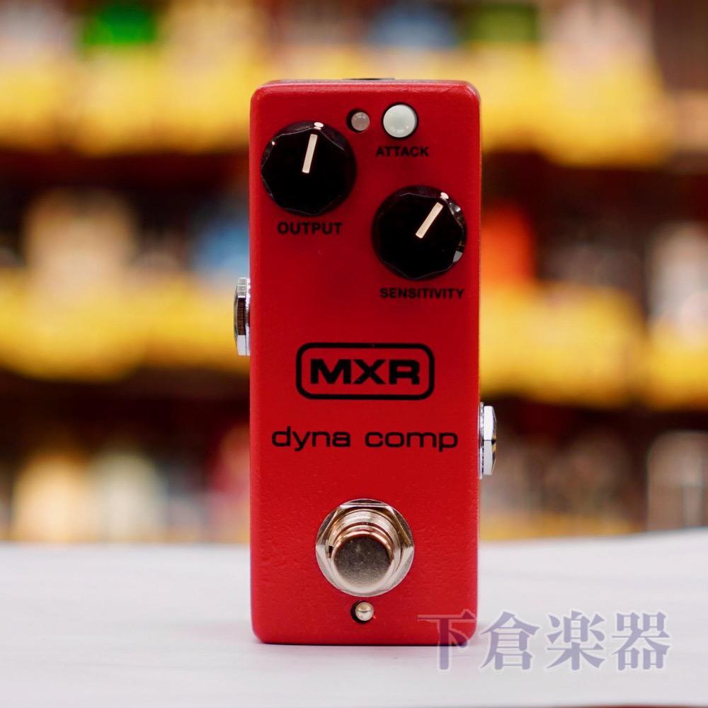 MXR M291 Dyna Comp Mini Compressor (エムエックスアール M-291)