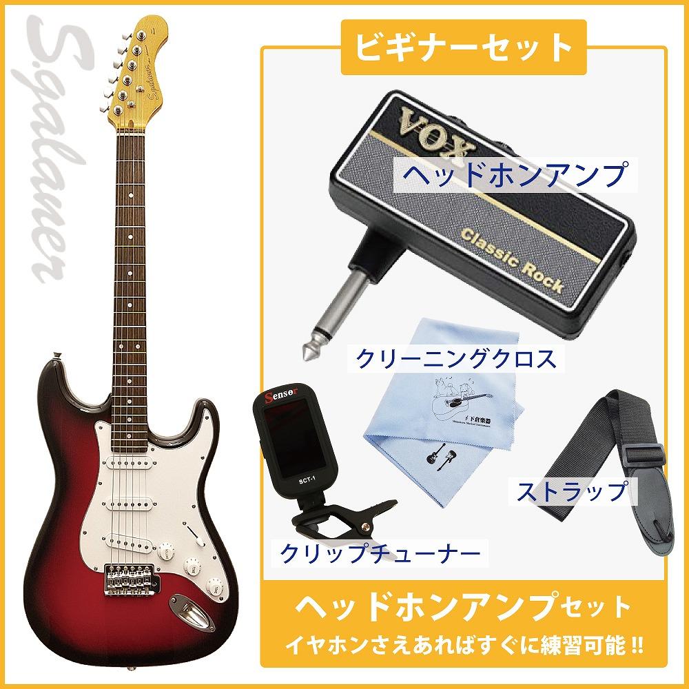 S.Galaner GuitarSST-STD RBS