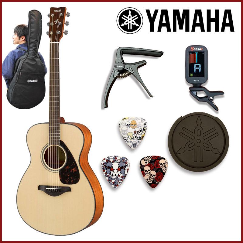 【ヤマハ】【アコギSUPERセット】YAMAHA FS800 Nナチュラル